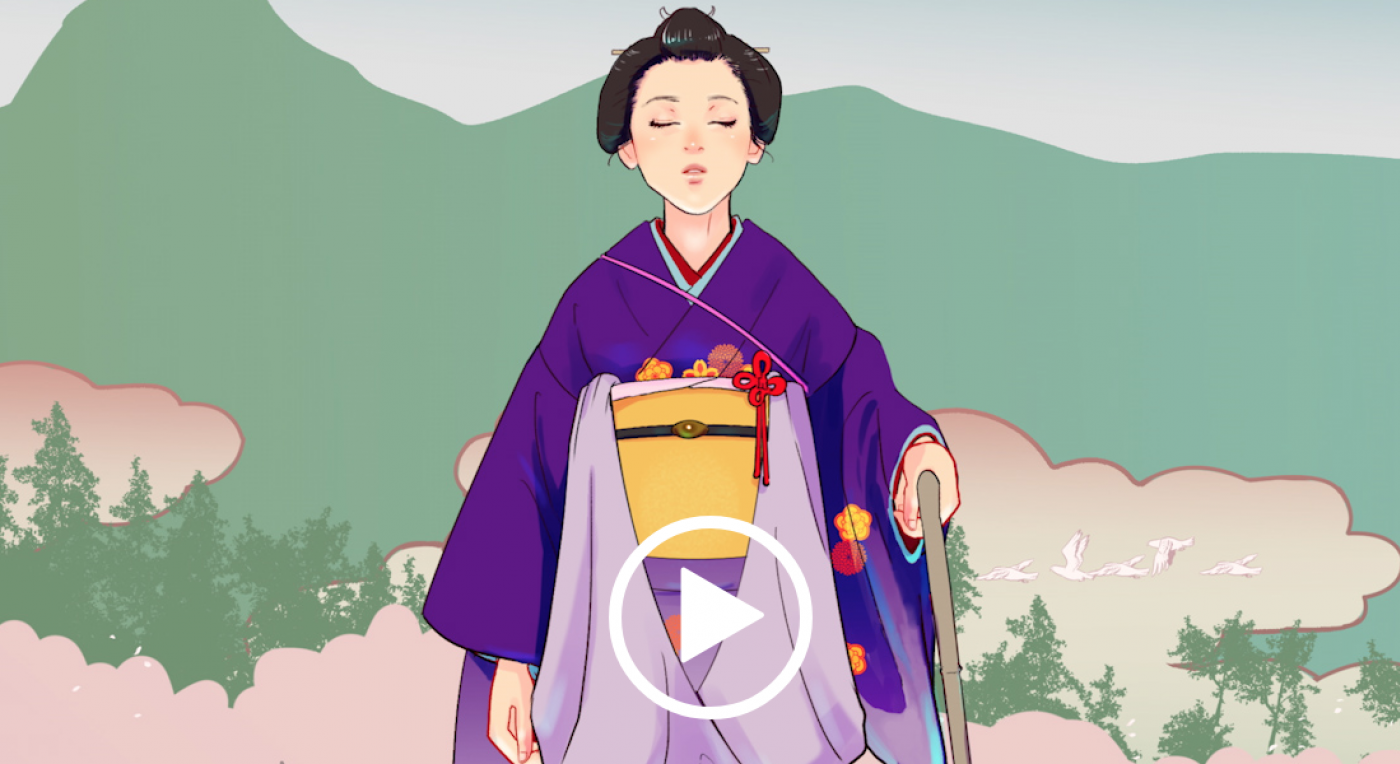 An animation of a Japanese Goze (blind female performers of medieval Japan). She wears a kimono and her black hair is in a bun. She walks with a stick